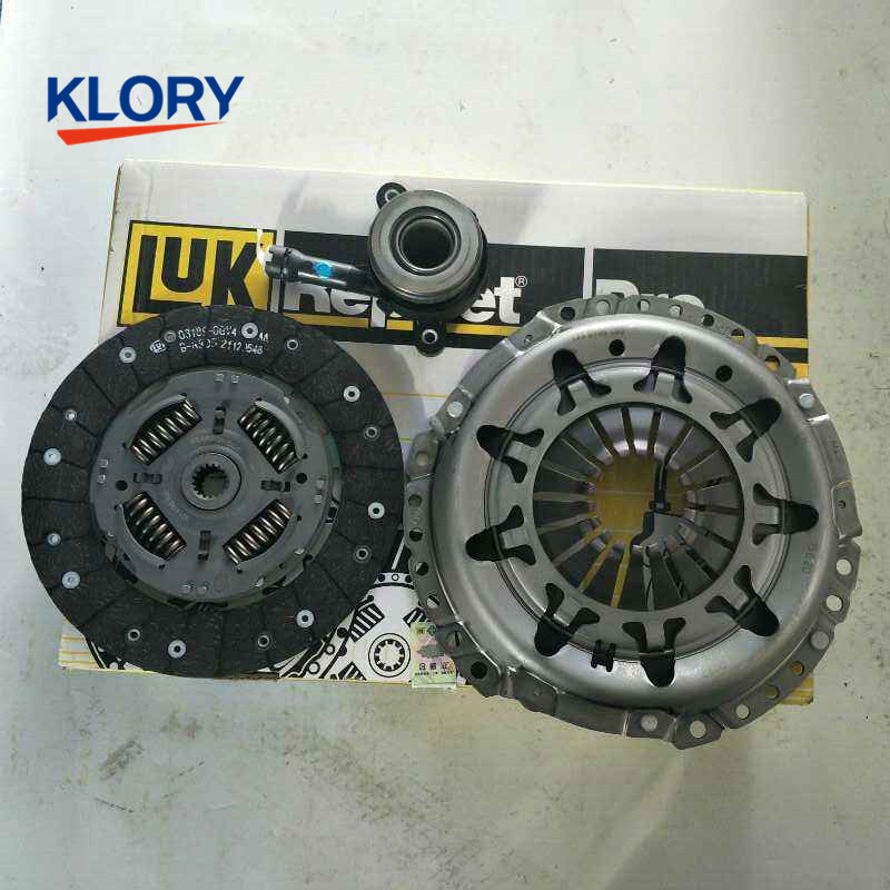 все цены на 6213104330 Clutch set for Changan Automobile Yat moving 1.6 / CS35 1.6 онлайн