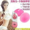Cuidados de Saúde Elétrica Potenciador de Mama Breast Massager Enhancer Vibratório Máquina De Mama Breast Enhancement Alargamento Das Mulheres