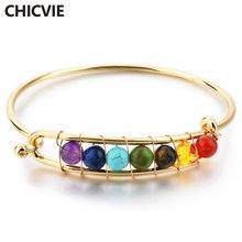 Chicvie чакра для йоги изготовление ювелирных изделий браслеты