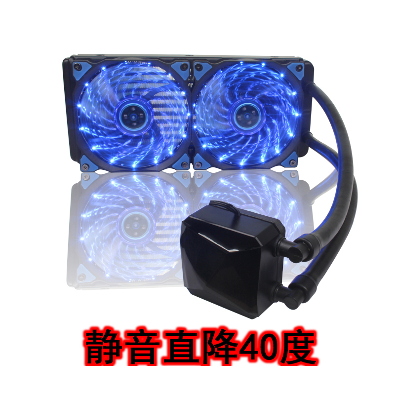Ice source computer, water cooling, CPU radiator, fan desktop, integrated CPU water-cooled radiator, mute set