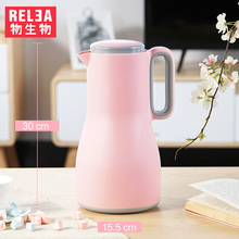 1.5L large thermos pot glass inner tank container water coff