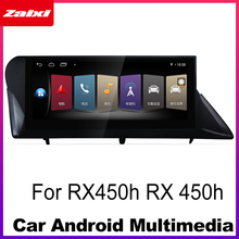 Car Android Radio GPS Multimedia player For Lexus RX450h RX 450h 2009~2014 stereo HD Screen Navigation Navi Media yessun for lexus al20 rx 300 rx 200t rx 450h 2015 2018 car android carplay gps navi maps navigation player radio stereo no dvd
