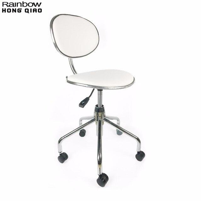Giratorio Oficina silla taburete de barra cosmética tienda recepción ...