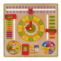 발달 다기능 플랩 주판 나무 시계 어린이 지능 교육 장난감 선물을 배우는 아기 나무 장난감 어린이