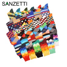 hot deal buy warboys 5 pair/lot funny pattern bright colorful men socks argyle oil painting dot striped combed cotton crew socks wedding gift
