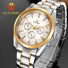 OUYAWEI tourbillon watch font b luxury b font automatic font b mechanical b font watch men
