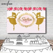 Sensfun Gold Dance Ballerina Party Backdrop Pink Flowers Birthday Party Girls Bed Headboard Backgrounds For Photo Studio 7x5FT(China)