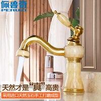Peruzzi Natural Jade Copper Gold Marble Antique European Classical Faucet Hot Wash Basin Faucet