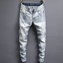 Fashion Streetwear Men Jeans Light Blue White Wash Ripped Jeans For Men Destroyed Skinny Fit Buttons Pants Frayed Hip Hop Jeans fashionable destroy wash frayed slimming jeans for women
