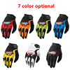 High Grade Fashion Full Finger Motorcycle Bicycle Gloves Motocross 7 Colors Size M XL Moto Protective