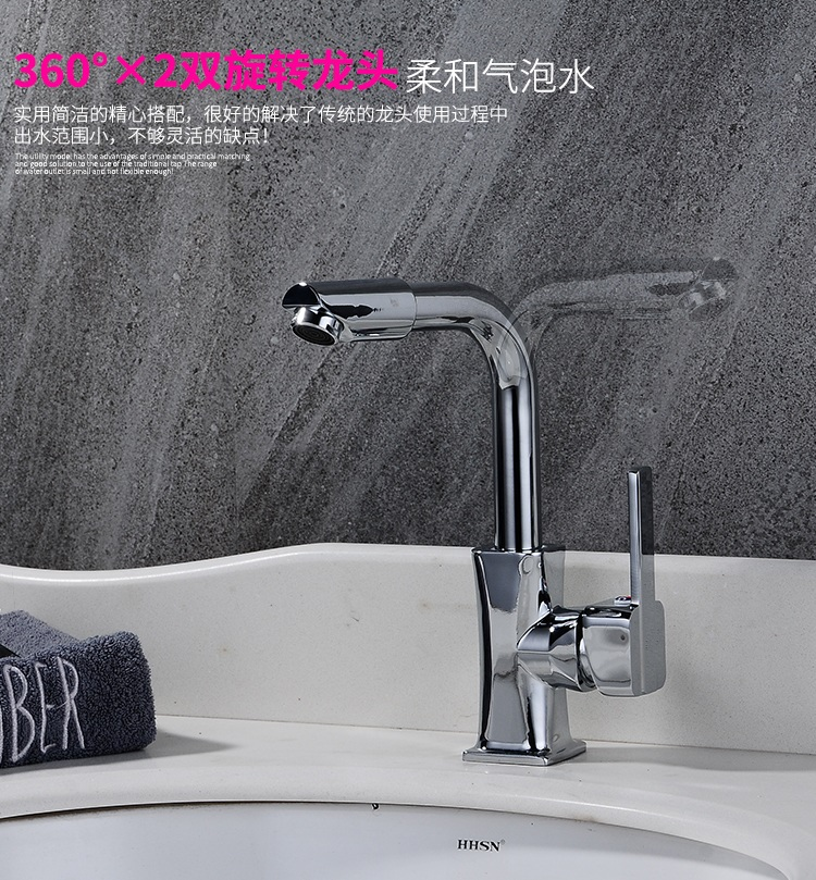 Copper faucet hot and cold water lavatory faucet basin wash basin rotating kitchen single handle single hole faucet home LU41340Copper faucet hot and cold water lavatory faucet basin wash basin rotating kitchen single handle single hole faucet home LU41340