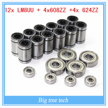12 x LM8UU & 4 x 608ZZ & 4x 624ZZ Bearing Kit Prusa i3 Rework RepRap 3D Printer