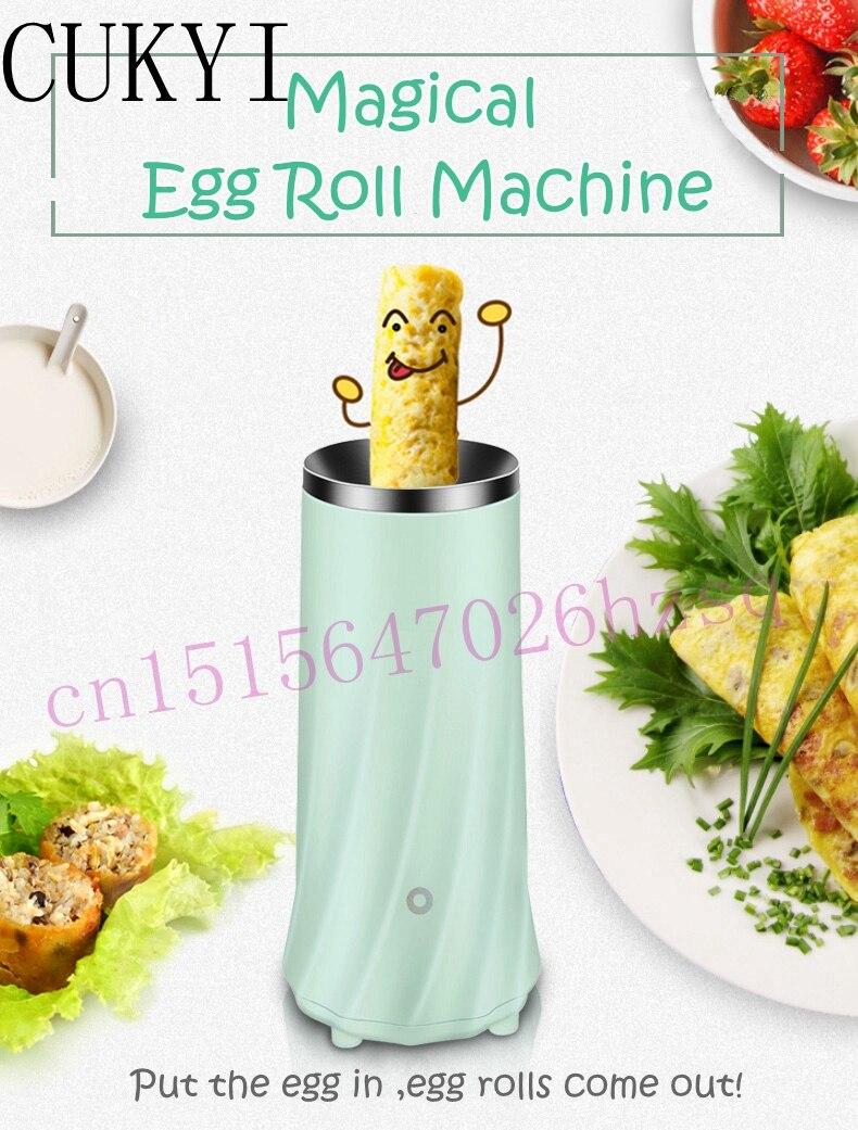 Electric Egg Boiler Automatic Egg Roll Maker Cooking Tools Egg Cup Omelette Master Sausage Machine  цены