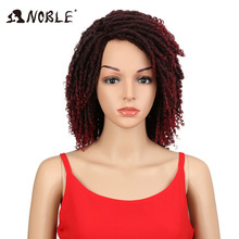 Noble Soft Short Synthetic Wigs For Black Women 14Inch High Temperature Fiber Full Head Dreadlock Ombre Burg Crochet Twist Hair