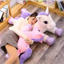Giant 80/100cm Unicorn Plush Toy Soft Stuffed Popular Cartoon Unicorn Dolls Animal Horse Toy High Quality Children Gift