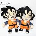 Anime Cartoon Dragon Ball Z Goku 23 cm Muñecos de Peluche con Cadena de Peluche de Juguete de Peluche Regalo de Los Niños Colgantes Anillo AP0301