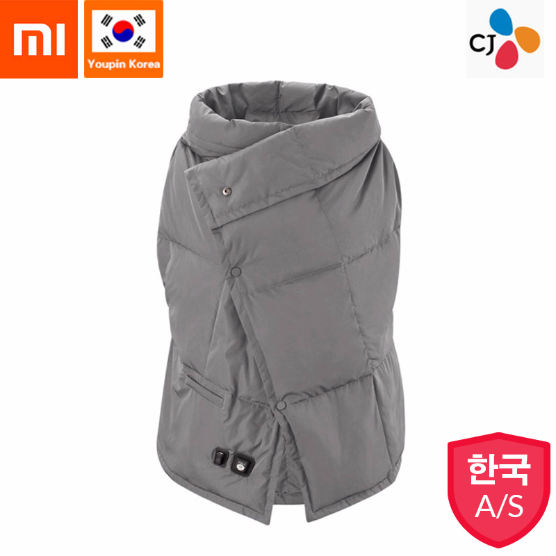 Xiaomi PMA Graphene Multifunctional Heating Blanket Washable Warm Vest Light Belt Fast Warm Anti Scald