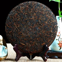 357g Made in 1970 Chinese Ripe Puer Tea The China Naturally Organic Puerh Tea Black Tea Health Care Cooked Pu er Free Shipping