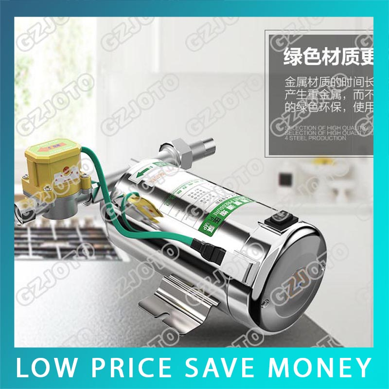 New Stainless Steel Pump Head 220V 120Watt Electric Automatic Home Shower Washing Water Booster Pump 18L/M Centrifugal Pump