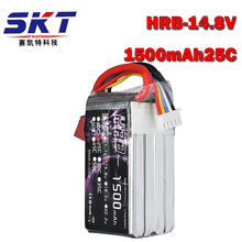 HRB 14.8V 1500MAH 25C-50C 4S LiPo Battery Bateria For RC Car Helicopter Airplane Racing Drone Multicopter
