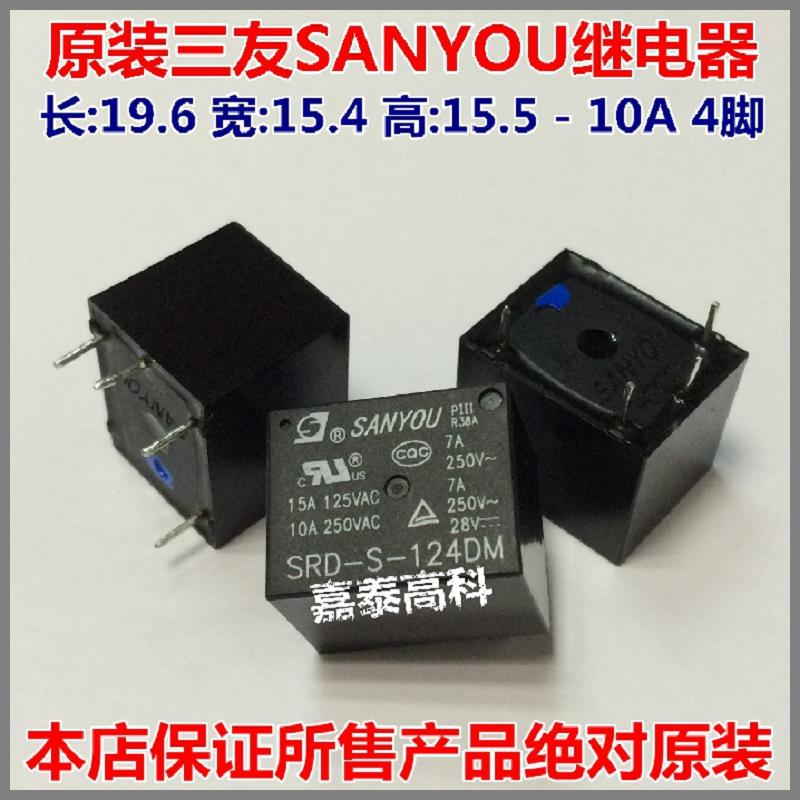 Friends of the three original relay type SRD-S-124DM 24V 24VDC DC24V 15A 4 feet to ensure