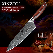 XINZUO 8.5 inch Chef Knives Damascus Steel Japanese Kitchen VG10 Stainless with Rose wood Handle