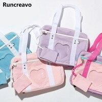 2018 New Ita Bag Japanese Heart Wego Window School Bag Girl Pink JK Uniform Handbag Shoulder Bag Tote Bag Lolita Cosplayer