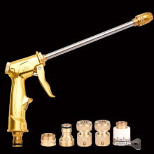 OPQR Car Wash Gun High Pressure Power Water Jet Washer Cleaner Watering Lawn Garden Brass Metal  Nozzle Long Rod