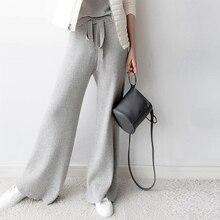 Pantalon hiver pour femme, vêtement en cire douce, confortable, taille haute, tricoté en cachemire, couleur unie, à jambes larges, collection 2020