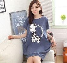 2015 Fashion NEW Women s Sleepwear font b nightgown b font Women s Home Clothes font