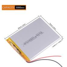 3.7V  5000mAh 357090 li Polymer Rechargeable battery for  akb soldered into the tablet navigator explay цена 2017