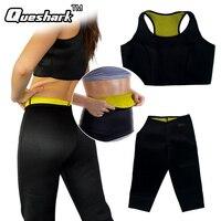 Pants Vest Waistband HOT Shaper Super Stretch Neoprene Shapers Yoga Sports Clothing Set Women S