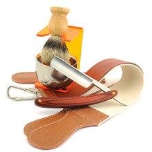 Бритва для бритья комплект древесины складной Парикмахерская бритвы Ножи кожаный ремень Барсук щетка для волос подставка держатель миску, мыло для бороды