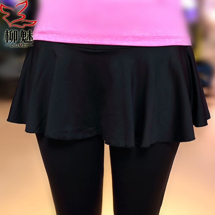 Yoga Gym Suit Running Female Skirt Quick Dry Slim Pants Nine Latin Dance Pantskirt in Yoga Pants from Sports Entertainment