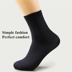 Image 3 - Männer Socken Bambus Faser Anti Bakterielle Desodorierende und Air durchlässigen Business Freizeit Socken