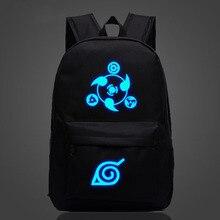 Naruto Backpack #8