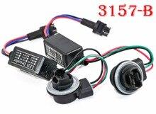 2 PCS 3157-B 1157 LEVOU Adaptador de Energia da Lâmpada 8 W Livre de Erros Canbus Cancelador Decodificador Nevoeiro Vire Sinal de Freio Anti-hiper Piscando Piscando