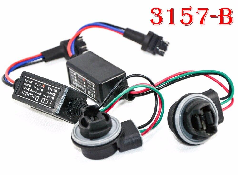 2PCS 3157-B 1157 LED Bulb Power 8W Error Free Canbus Canceler Adapter Decoder Fog Turn Brake Signal Anti-Hyper Flashing Blinking