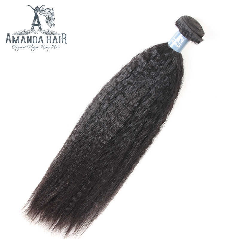 """Аманда человеческие волосы 4 пучка кудрявые прямые бразильские волосы плетение пучки 10-30 """"100 г Итальянский Yaki наращивание волос натуральный цвет"""