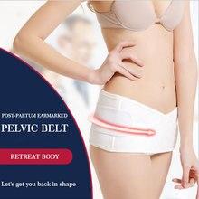 Women Body Shapers Unisex Waist Post-partum Pregnant Slimming Belt Trainer Woman Postpartum Corset Shaper