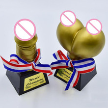 Toy Trophy Funny Decoration Props Game Hen-Party-Gift 1pcs April First Female Cute