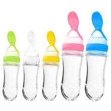 Полезная безопасная силиконовая детская бутылка с ложкой пищевая добавка рисовые бутылки с зерном выдавливающая ложка бутылочка для кормления молока чашка