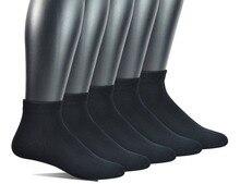 Meias masculinas, 5 pares de meias de bambu não ligadas lisas e sem costura (tornozelo) grande e alto disponível)