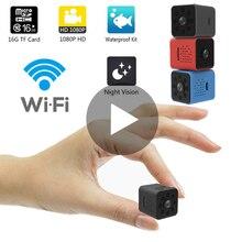 SQ23 SQ 23 IP WiFi маленькая секретная микро мини камера видео камера Смарт 1080 p HD Wi-Fi видеорегистратор с режимом ночной съемки микро камера мини камера