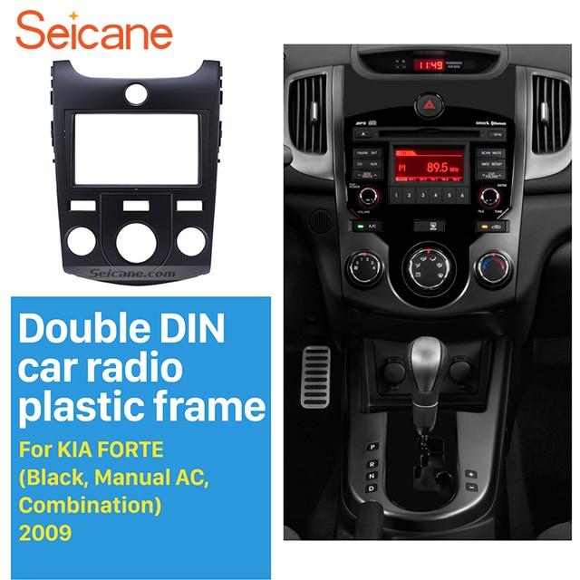 seicane black combination double din car radio fascia for 2008 2009 rh aliexpress com kia audio manual kia rio audio manual
