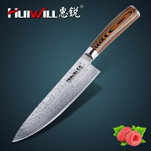 Huiwill Super quality 8 Japanese VG10 Damascus steel font b kitchen b font chef font b