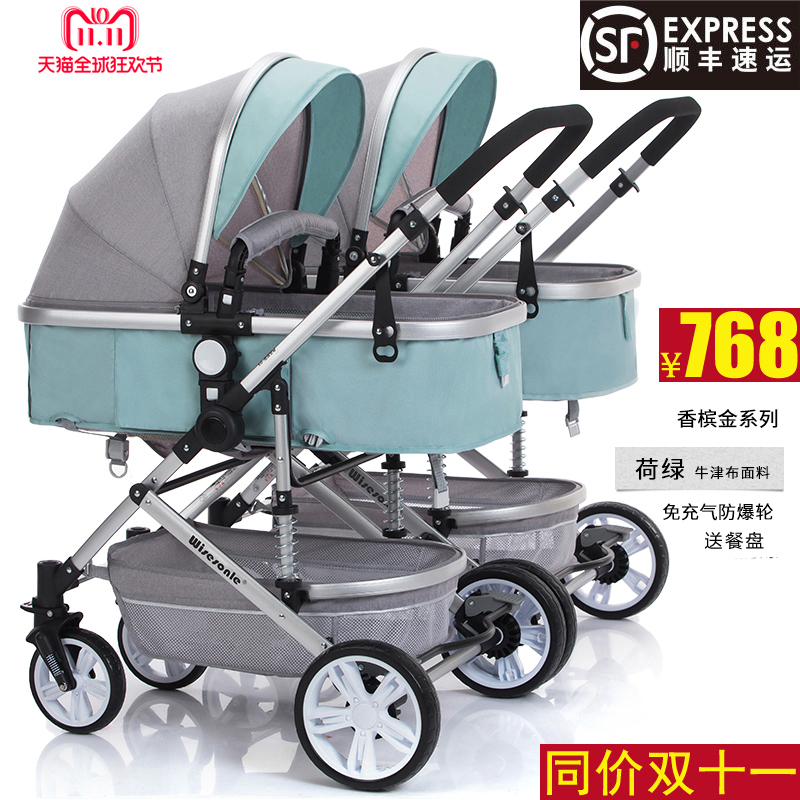 Baby Stroller High Landscape Can Sit And Fold Two-way Four-wheel Shock Absorber Winter And Summer Baby Stroller Baby Car