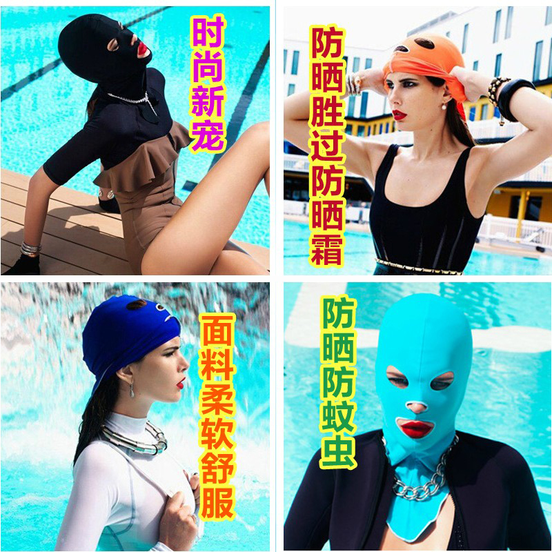 Simming Cap UPF50+ UV Sunscreen Facekini Neck Full Face Mask Ear Protection Hood Cover B ...
