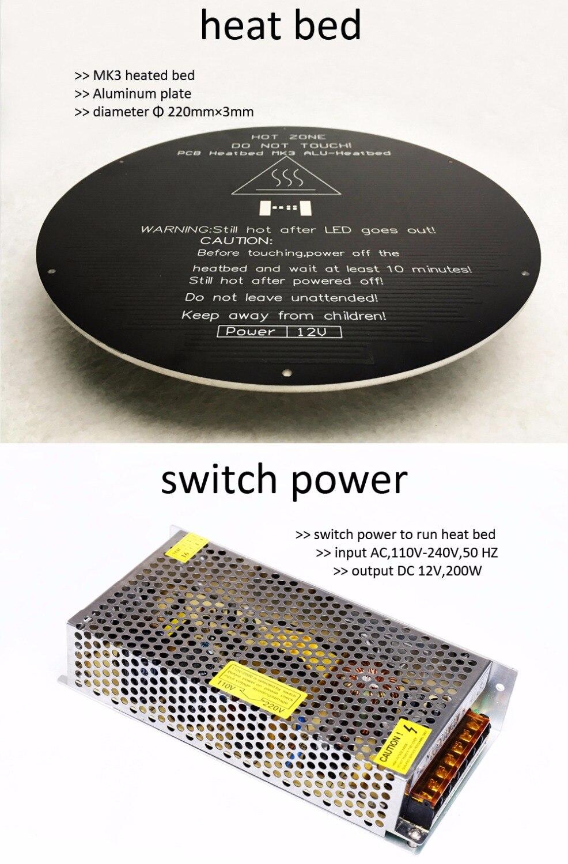 3d комплект принтера цена