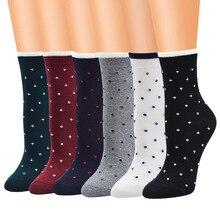Cute Ladies Women Socks Cotton Horizontal Dots Casual Tube Socks
